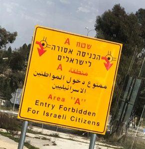 Advertencia para ciudadanos de Israel