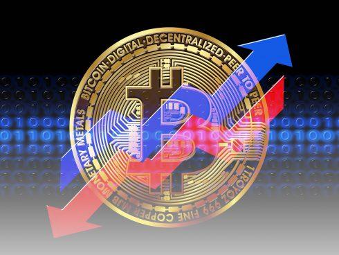 Qué es un Bitcoin