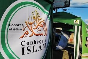 t ISLAM PICT copy